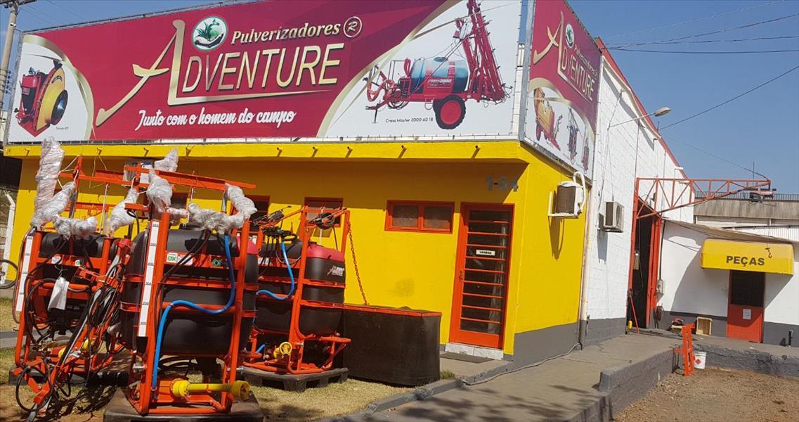 Foto da Loja da Adventure Pulverizadores