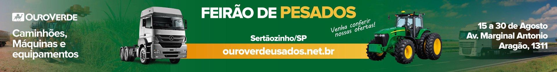 Ouro Verde Seminovos