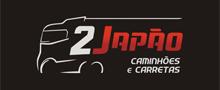 2 Japão Caminhões e Carretas  Logo
